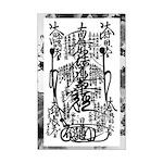 11x17 Mini Poster Print