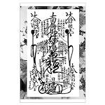 23x35 Tlk-Quantum Life Large Poster