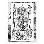 16x20 Tlk-Quantum Life Small Poster