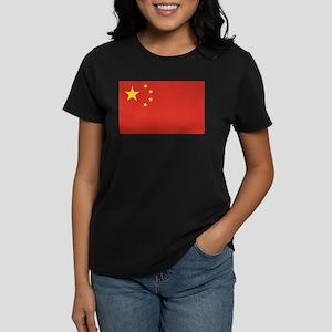 Flag of China Women's Dark T-Shirt