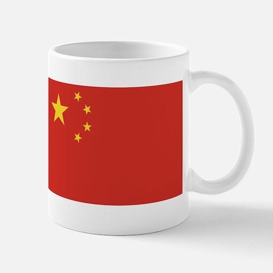 Flag of China Mug