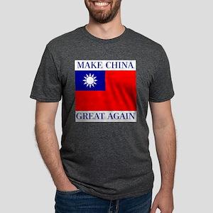 MAKE CHINA GREAT AGAIN T-Shirt