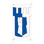 Haven Avare Banner