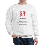 Funny Chinese Character Sweatshirt