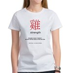Funny Chinese Character Women's T-Shirt