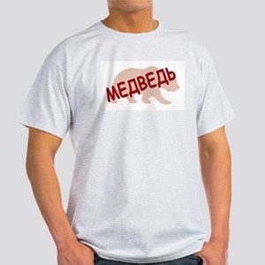 Russian Bear Ash Grey T-Shirt