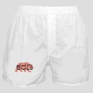 Kannada Bear Boxer Shorts