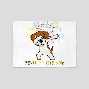 Dabbing Beagle Chinese New Year 201 5'x7'Area Rug