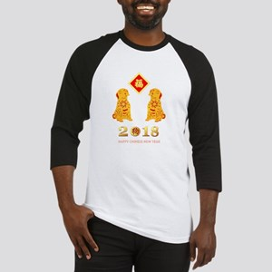 Chinese New Year 2018 Year of the Baseball Jersey