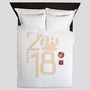 Chinese New Year 2018 Year of the dog Queen Duvet
