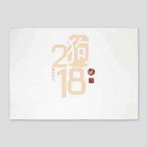 Chinese New Year 2018 Year of the d 5'x7'Area Rug