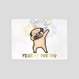 Dabbing Pug Chinese New Year 2018 5'x7'Area Rug