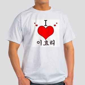 """I Love Lee Hyori"" Light T-Shirt"