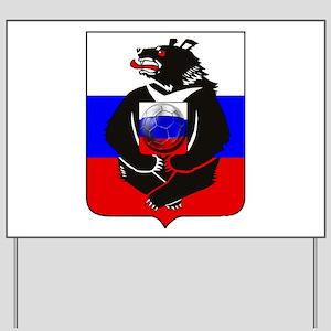 Russian Football Bear Yard Sign