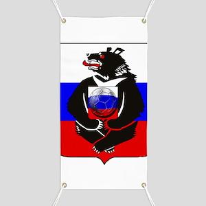 Russian Football Bear Banner