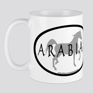 Arabian Horse Text & Oval (grey) Mug