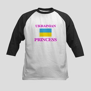 Ukrainian Princess Baseball Jersey