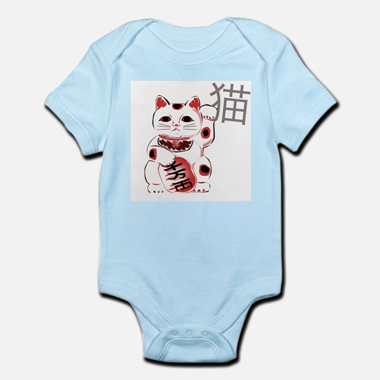 Cherry Maneki Neko Infant Creeper