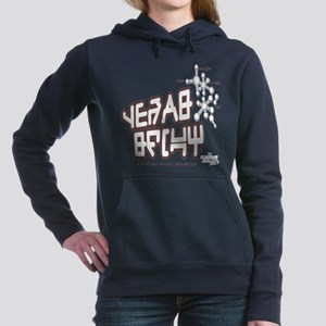 GOTG Alien Writing Women's Hooded Sweatshirt