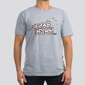 GOTG Alien Writing Men's Fitted T-Shirt (dark)