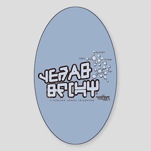GOTG Alien Writing Sticker (Oval)