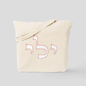 ENERGY BOOST Tote Bag