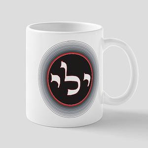 ENERGY BOOST Mug