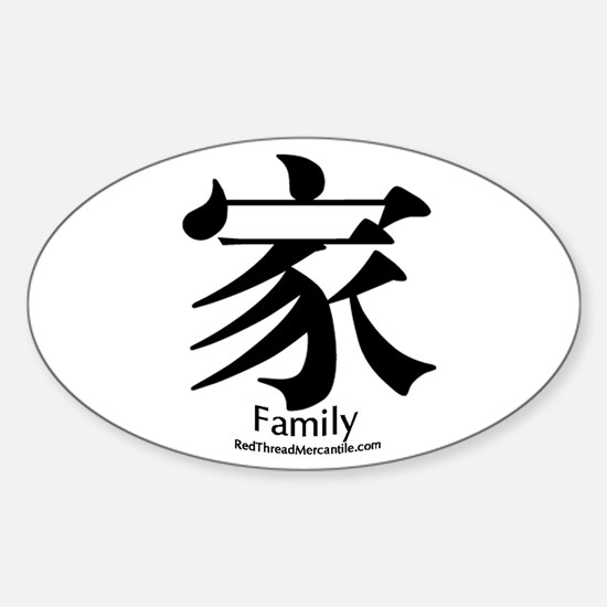 Family Oval Decal