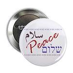 Peace (Arabic, English, Hebre Button
