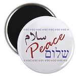 Peace (Arabic, English, Hebre Magnet