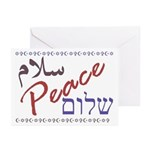 Peace (Arabic, English, Hebre Greeting Cards (Pack