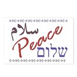 Peace (Arabic, English, Hebre Postcards (Package o