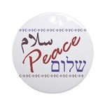 Peace (Arabic, English, Hebre Keepsake (Round)