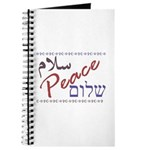 Peace (Arabic, English, Hebre Journal