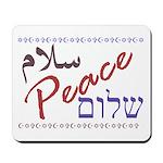 Peace (Arabic, English, Hebre Mousepad