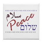Peace (Arabic, English, Hebre Tile Coaster