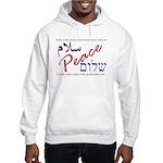 Peace (Arabic, English, Hebre Hooded Sweatshirt