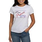 Peace (Arabic, English, Hebre Women's T-Shirt