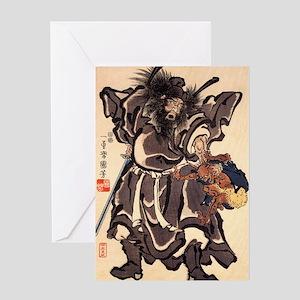 Shoki Greeting Card