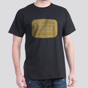 Sumerian 'Triple Bypass' Dark T-Shirt