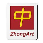 ZhongArt Mousepad