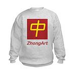 ZhongArt Kids Sweatshirt