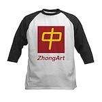 ZhongArt Kids Baseball Jersey