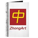 ZhongArt Journal