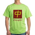 ZhongArt Green T-Shirt