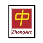 ZhongArt Framed Panel Print