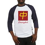 ZhongArt Baseball Jersey
