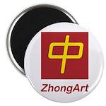 """ZhongArt 2.25"""" Magnet (100 pack)"""