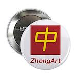 """ZhongArt 2.25"""" Button (100 pack)"""
