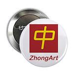 """ZhongArt 2.25"""" Button"""